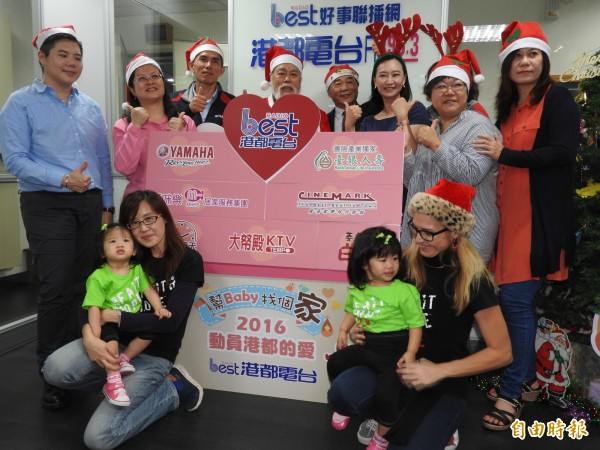 希恩之家,與高雄港都電台、台銀人壽等單位設置愛心站,募集物資義賣幫助失親孩童。(記者方志賢攝)