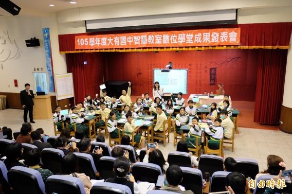 桃園區大有國中舉辦智慧教室成果發表會,由地理科教師楊雅婷(右一)帶來TBL智慧示範課。(記者陳昀攝)