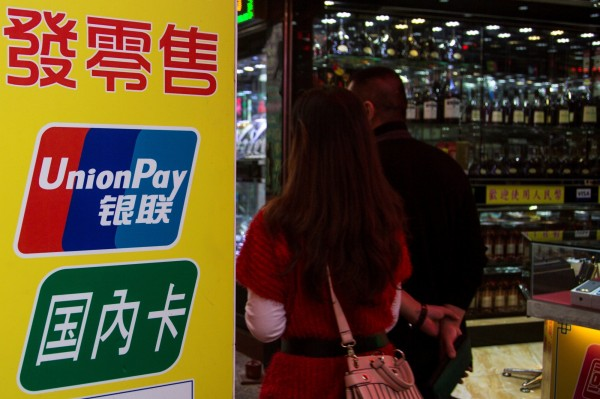 中國銀行卡澳門提款 「每次」限額5千澳門幣