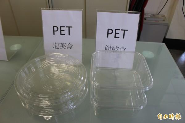 被查出違法使用回收寶特瓶做成的PET泡芙盒和餅乾盒。(記者張聰秋攝)
