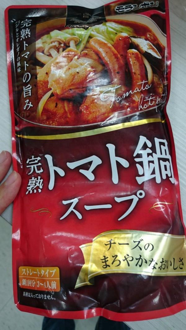 台北市家樂福販售的「牡丹峰完熟番茄鍋湯底」來源為核災區福島(台北市衛生局提供)