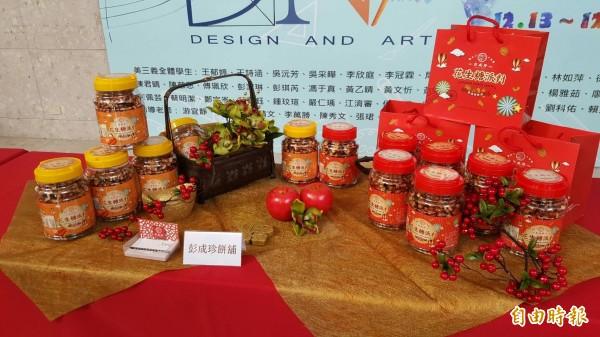 竹市彭成珍餅舖的花生糖派對榮登十大伴手禮。(記者蔡彰盛攝)