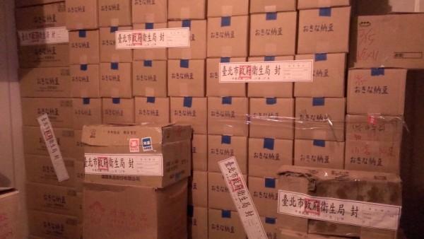 台北市衛生局已封存無印良品、朋軒有限公司進口日本核災食品,共計3247盒。(台北市衛生局提供)
