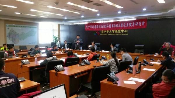 台中市消防局今日舉辦「105年提昇OHCA康復出院率研討會」。(消防局提供)
