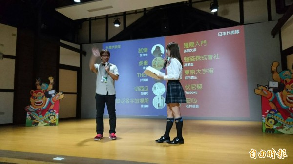 日本動畫參賽代表(左)。(記者楊金城攝)