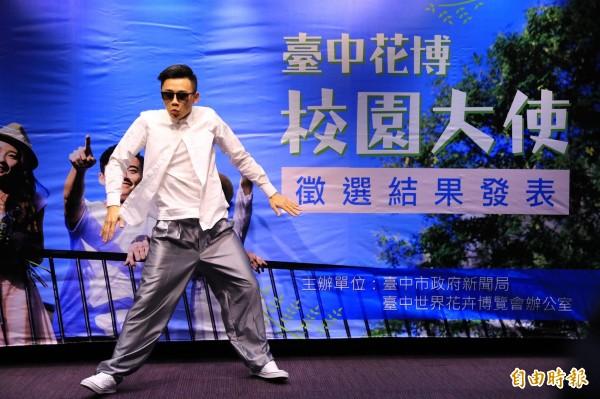 「花博校園大使」孫子涵在記者會上秀舞步,獲得滿堂彩。(記者黃鐘山攝)