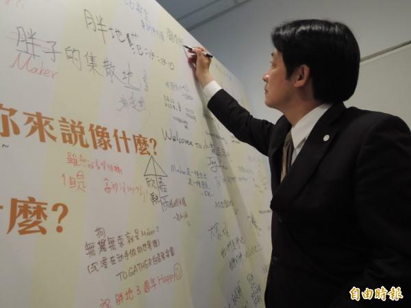 「台南數位文創園區」3周年慶生,市長賴賴清德也在年青人KUSO留言板簽名紀念。(記者洪瑞琴攝)