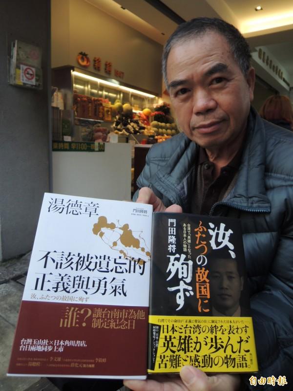 文史工作者李文雄協助日本作家門田隆將,採擷湯德章故事資料。(記者洪瑞琴攝)