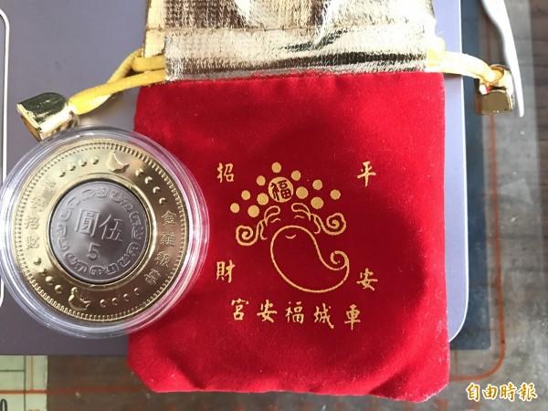 福安宮首度打造生肖發財金幣。(記者蔡宗憲攝)