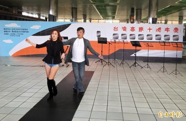 高鐵通車慶10年,桃園站旅客大廳「藝術快閃」、旅客驚喜。(記者李容萍攝)