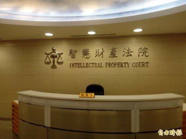 智慧財產法院大樓。(記者陳慰慈攝)