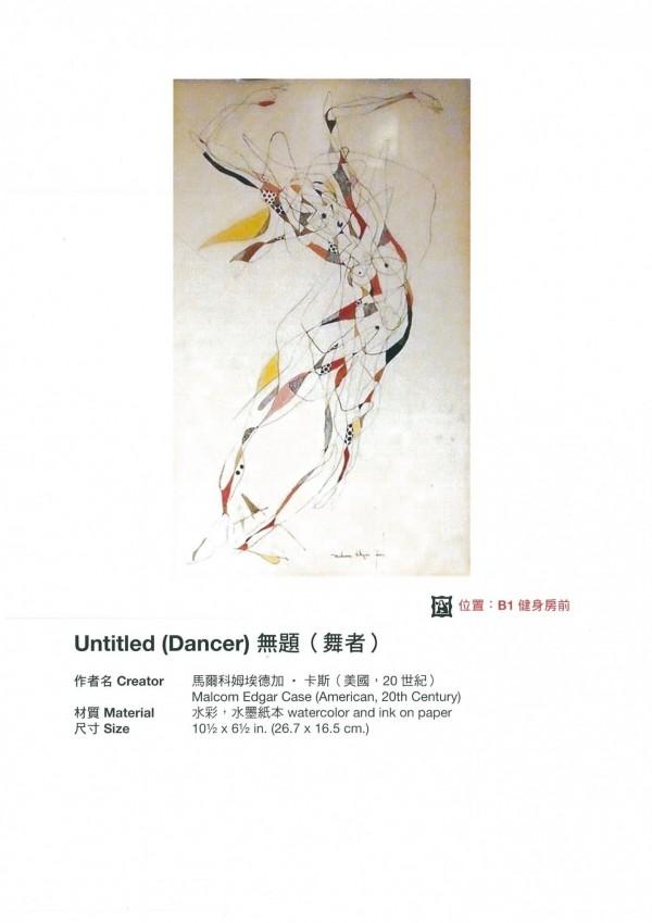翰品酒店藝術畫「舞者」失竊,禿男包走搭公車離去。(翰品酒店提供)