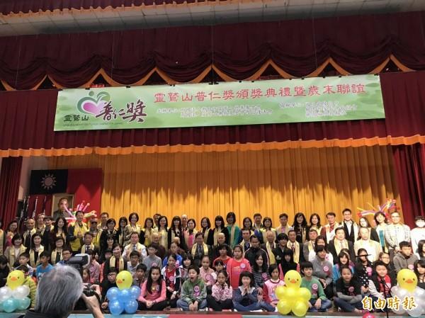 靈鷲山慈善基金會舉行「普仁獎學金頒獎典禮」,會後得獎學生合影留念。(記者謝武雄攝)