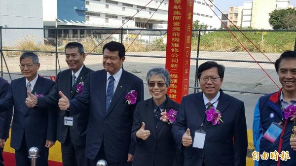華航台灣飛機維修公司動土典禮。(記者王憶紅攝)