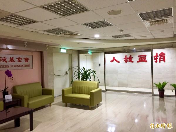 不當黨產委員會日前接獲檢舉,指台灣血液基金會表面上是紅十字會捐贈成立,實質上資金可能來自國民黨黨營事業。圖為台灣血液基金會於南海路的辦公室門面。( 攝影組資料照 )