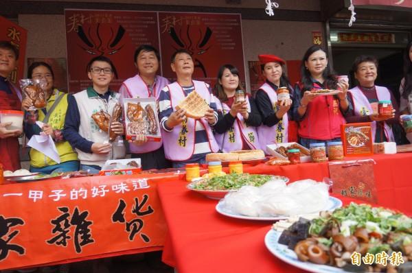 永康區成功里的「眷村美食節」,端出眷村媽媽們的私房料理。(記者林孟婷攝)