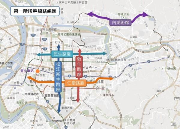 今年7月之後,開辦北市公車轉公車有優惠的5大幹線,分別是民生、仁愛、敦化、松江新生與內湖幹線公車。(北市交通局提供)