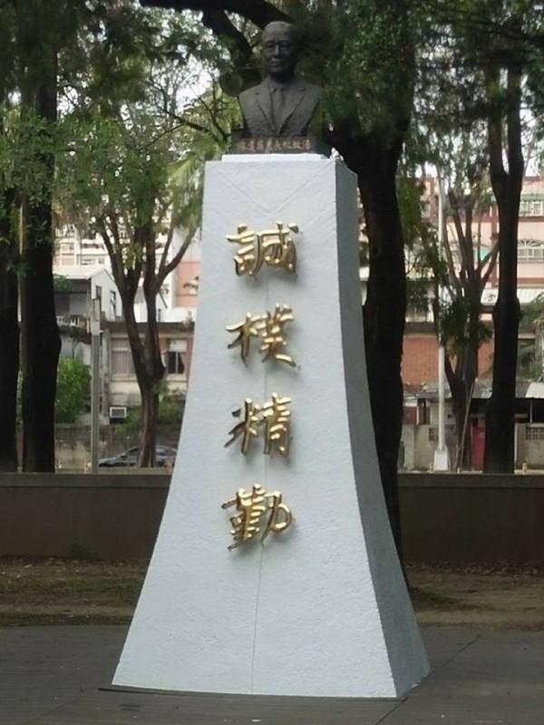 中興大學蔣介石銅像已移走,校方改立前故校長湯惠蓀(圖)的銅像。(翻攝臉書)
