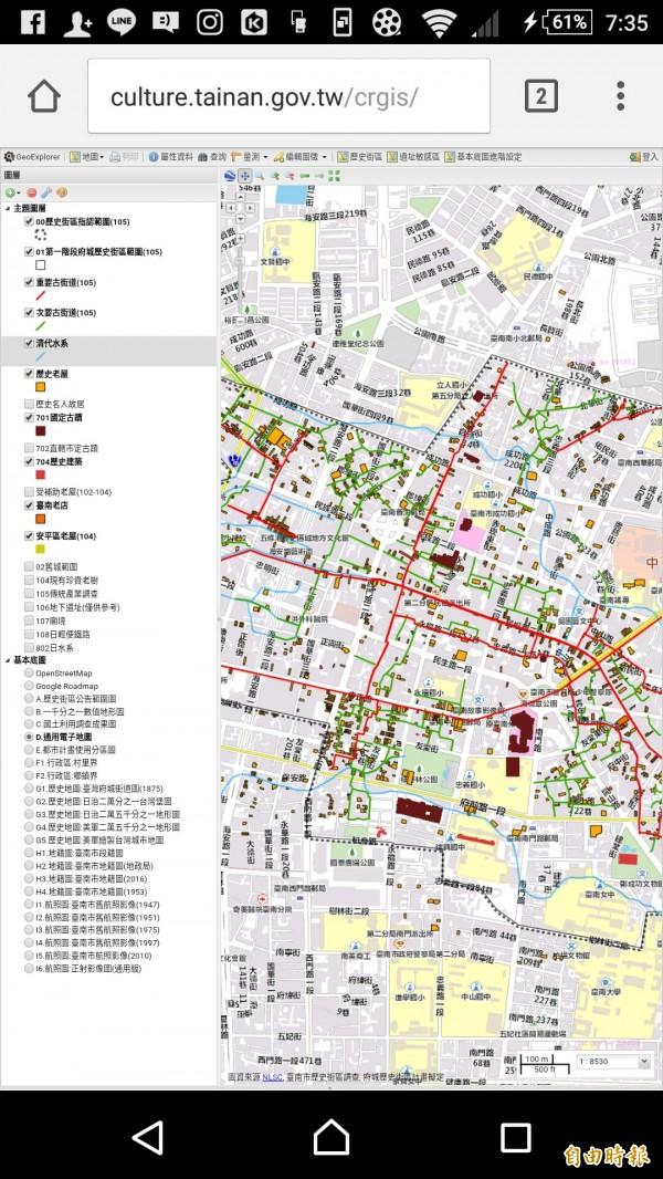 府城歷史文化資訊平台