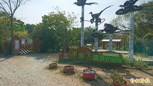 台南官田水雉園區也淪陷H5N6疫情。(記者楊金城攝)