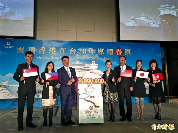 看好台灣郵輪旅遊發展潛力,麗星郵輪「寶瓶星號」及「處女星號」今年3月起首度在台灣提供雙郵輪服務,並以基隆與高雄為母港。(記者莊士賢攝)