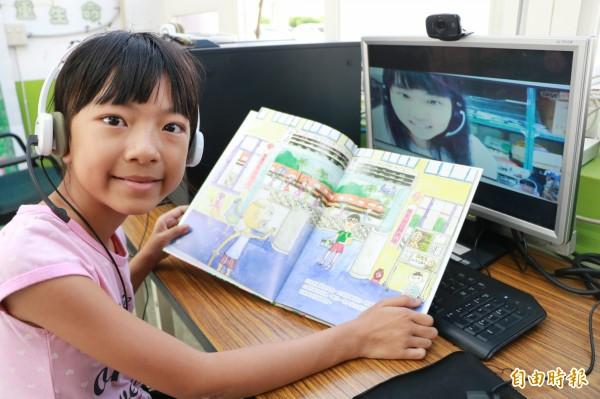 林玉婷透過遠距教學,求學更有自信。(記者陳彥廷攝)