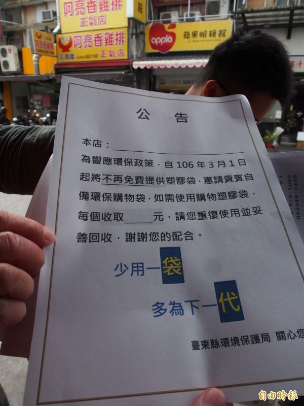 未來到飲料店、西點麵包店、藥妝店等購物,業者可不再免費提供塑膠袋。(記者王秀亭攝)