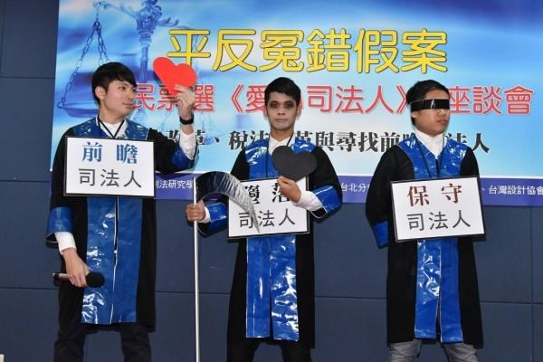 台大法律系教授陳志龍將法官分為三種類型。「前瞻司法人」「保守司法人」與「墮落司法人」(記者張文川翻攝)