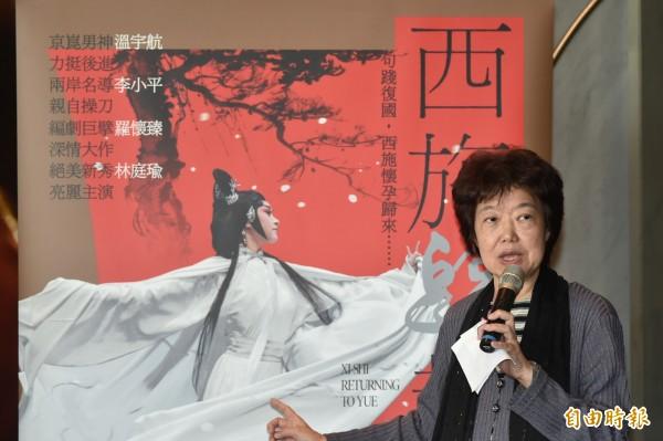 國光藝術總監王安祈推薦《西施歸越》是非看不可的戲劇。 (記者張忠義攝)