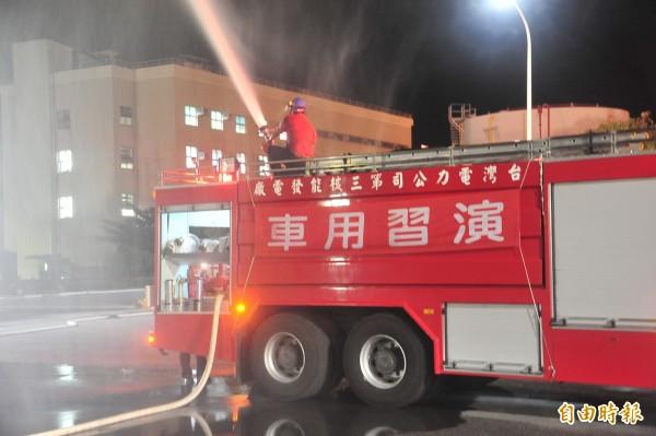 核三消防隊員二月至今薪水領不到。示意圖。(記者蔡宗憲攝)