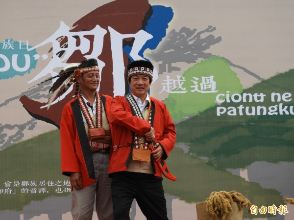 台南「鄒族日」活動,市長賴清德身著鄒族勇士服參加。(記者洪瑞琴攝)