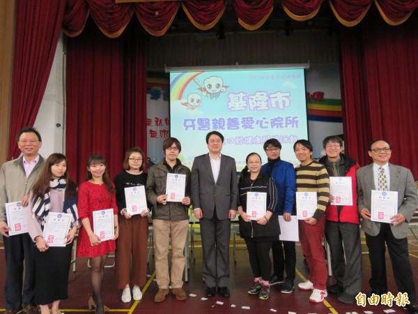 基隆市長林右昌(中)頒發感謝狀給配合活動的牙科診所。(記者林欣漢攝)
