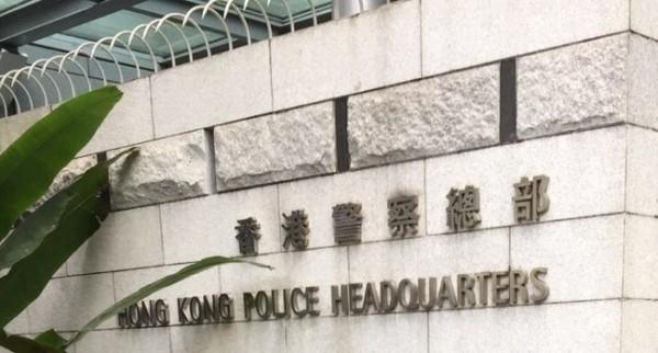 在香港警察總部等單位協助下,潘姓船長順利取回被詐騙的鉅款。(記者洪定宏翻攝)