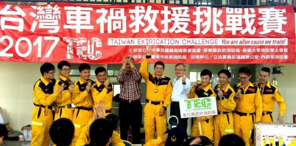彰化縣消防局在「台灣車禍救援挑戰賽」中勇奪冠軍,獲頒獎狀與獎盃。(記者湯世名翻攝)