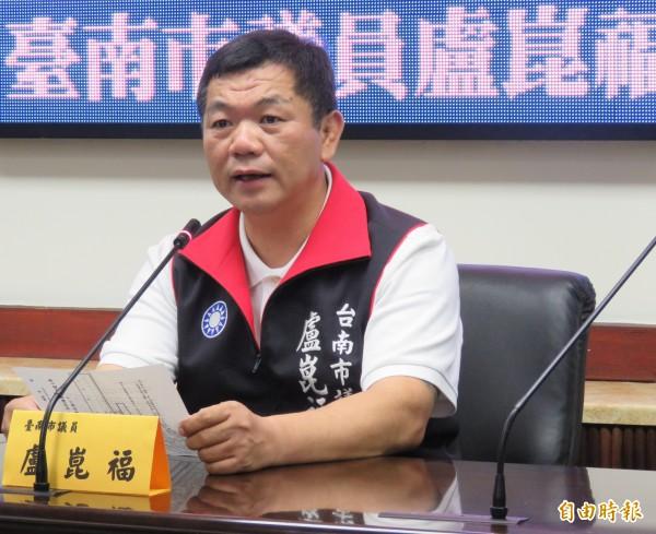 國民黨議員盧崑福今日質疑前總統陳水扁,保外就醫後到處趴趴走。(記者洪瑞琴攝)
