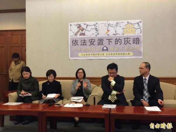 民進黨立委李麗芬與李俊俋召開記者會,點出少年安置收容制度流程中的問題。(記者呂伊萱攝)