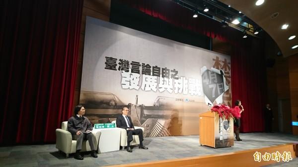行政院長林全今日出席「台灣言論自由之發展與挑戰」座談會。(記者陳鈺馥攝)