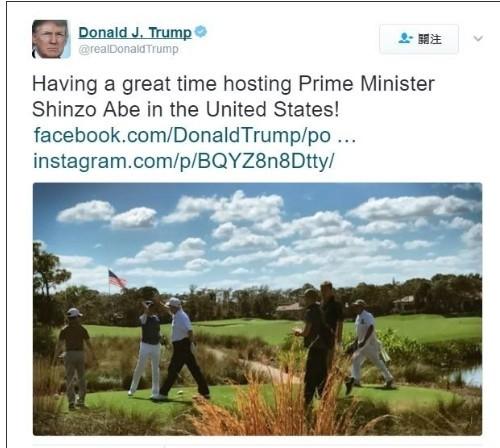 川普與安倍見面後在推特上分享。(取自川普推特)