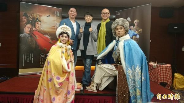 國光劇團將在台南演出清宮大劇《孝莊與多爾袞》,這是該劇繼去年在台中國家歌劇院首演後,第2次演出。(記者劉婉君攝)