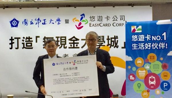悠遊卡公司與國立中正大學簽合作備忘錄。(悠遊卡公司提供)