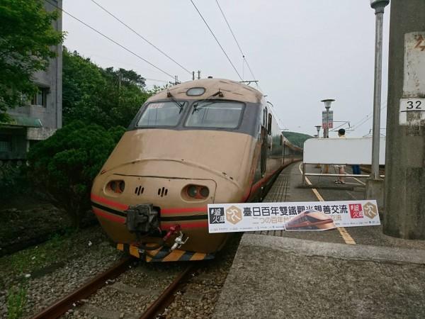 「京急掰」、「黃金豬」先後告別 鐵道迷不捨