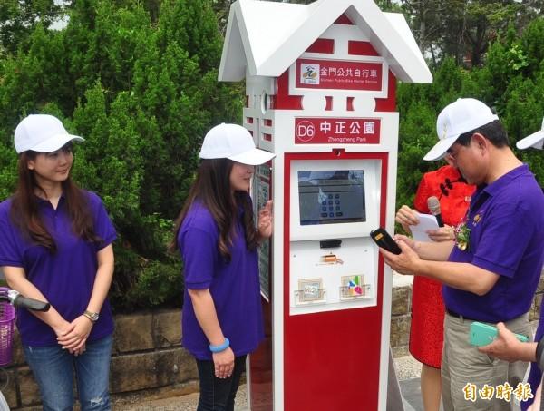 副縣長吳成典(右1)試用「K Bike」自動租賃服務機台。(記者吳正庭攝)