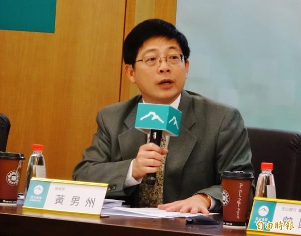 玉山金總經理黃男州說,金管會對獨董新規定並非「禁止條款」,會充分說明獨董提名理由。(資料照,記者王孟倫攝)
