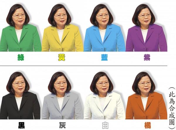 透過蔡英文穿著的色彩心理測驗,色彩專家分析了民眾對小英總統上任即將屆滿一年的觀感。(此為合成圖,本報資料照片)