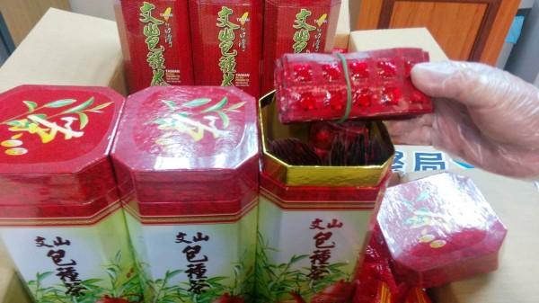 航警局上午宣布查獲以茶葉名義走私毒品一粒眠出口案,起出 「一粒眠」總計1萬6570粒,毛重約4757公克。(記者朱沛雄翻攝)