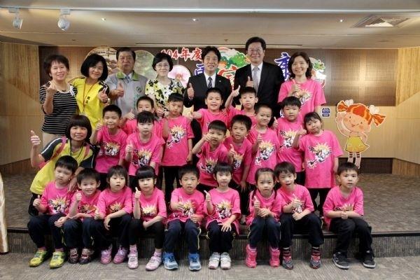 南市106學年起新設14所學校附幼,增加450個公幼名額。(擷自南市府官網)
