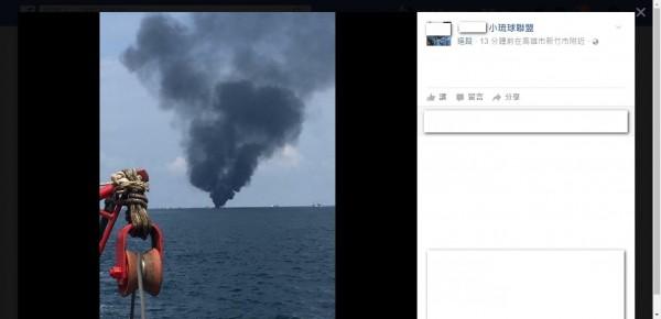 港琉球間海域驚「船」火警 東港漁船賜發福號起火後,冒出的大量濃煙,從遠方都清晰可見。(截自網友永翔上傳臉書社團小琉球聯盟)