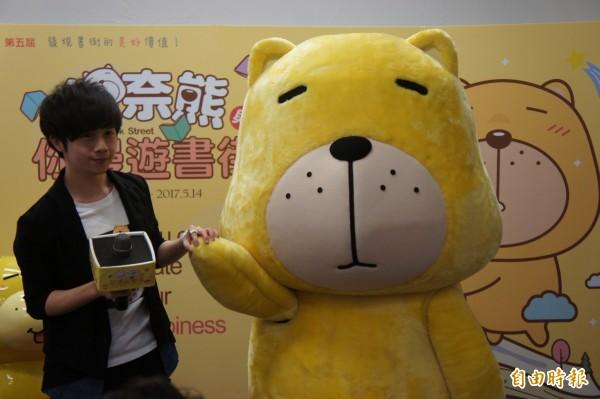 重南書街將於4月29日舉辦促銷活動,找來網路人氣貼圖無奈熊擔任代言人。(記者黃建豪攝)