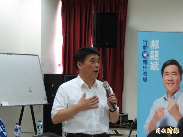 郝龍斌說,民眾雖對民進黨失望,卻對國民黨沒有期待,黨主席要帶國民黨改革。(記者蘇金鳳攝)