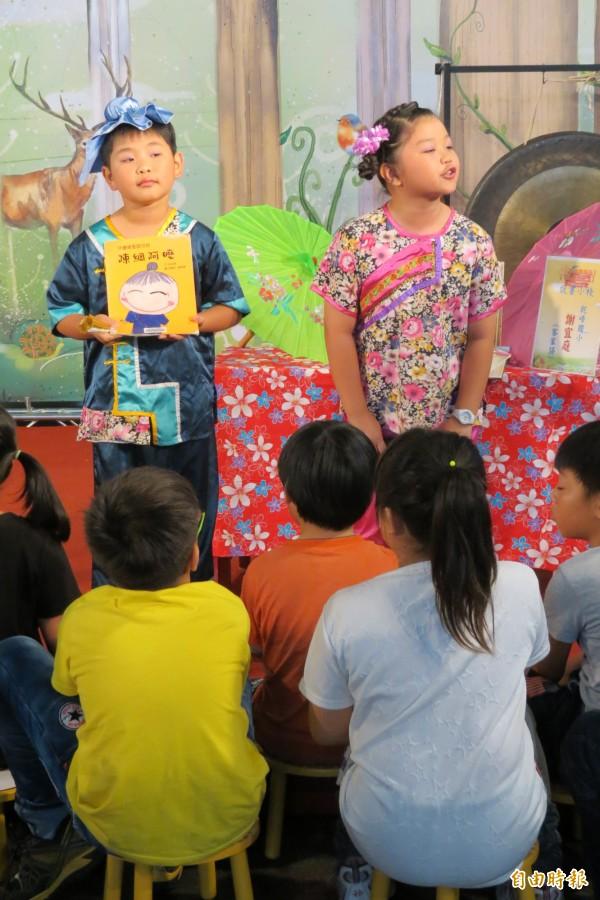 南投縣政府舉辦世界書香日活動,學童扮成說書人,為大家說故事。(記者張協昇攝)